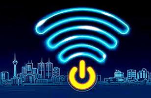 اعلام تعرفههای جدید اینترنت پرسرعت مخابرات