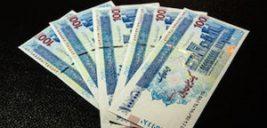 میزان افزایش حقوق کارمندان دولت برحسب مبلغ دریافتی کنونی