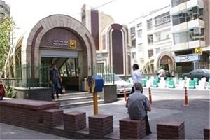 قیمت آپارتمان نزدیک ایستگاه مترو تهران