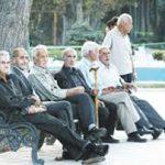رفع تبعیض در حقوق بازنشستگان