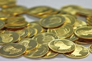 زمان پیش فروش سکه توسط بانک مرکزی اعلام شد