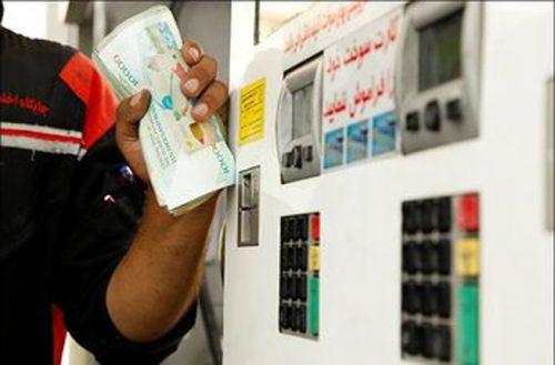 تثبیت قیمت بنزین