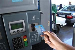 قیمت بنزین برای سال ۹۷ تثبیت شد