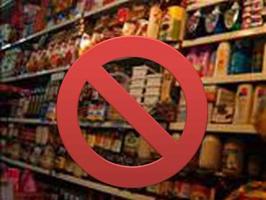 اعلام اسامی محصولات غذایی غیرمجاز