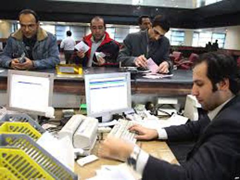 اخذ مالیات از حسابهای بانکی