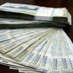 پیشنهاد افزایش عیدی کارمندان دولت به مجلس