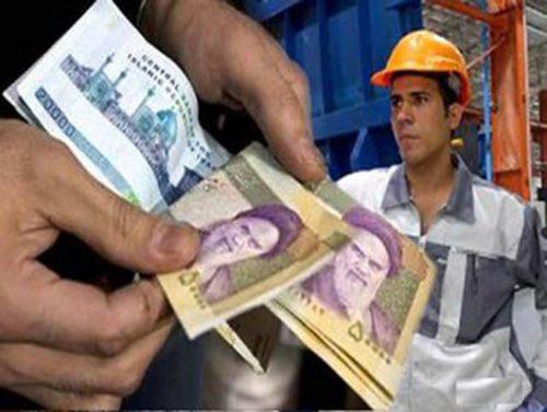 افزایش پایه حقوق کارگران