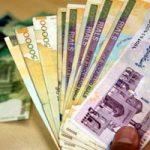 تصمیم آخر برای حقوق ۹۷ کارمندان دولت