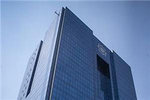هشدار بانک مرکزی: شیوه جدید کلاهبرداری بانکی آمد