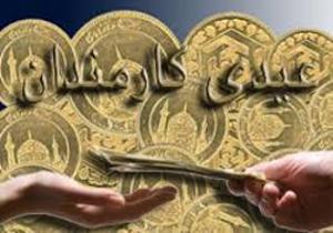 مبلغ عیدی امسال کارکنان دولت اعلام شد + جزئیات