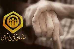 اعلام زمان پرداخت عیدی بازنشستگان تامین اجتماعی