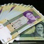 پرداخت قطعی عیدی ۹۷ کارمندان و بازنشستگان با حقوق بهمن