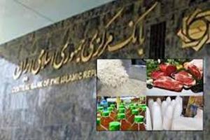 نوسانات قیمتی ۸ گروه کالایی در آستانه نوروز