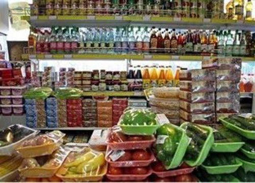 ممنوعیت افزایش قیمت کالا و خدمات