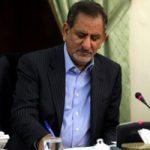 دستورالعمل نحوه پرداخت عیدی کارکنان دولت ابلاغ شد!