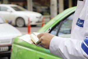اعلام بخشش جرائم دو برابری تخلفات رانندگی در سال ۹۷