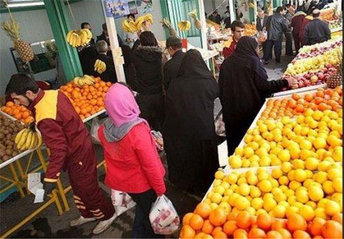 توزیع میوه تنظیم بازاری