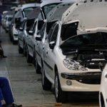 معرفی رتبه و جایگاه ایران در میان خودروسازان جهان