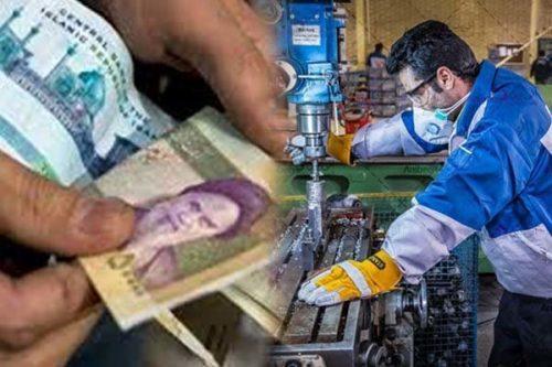 دستمزد 97 کارگران