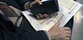 خبرخوش برای کارمندان و بازنشستگان دارای سهام عدالت