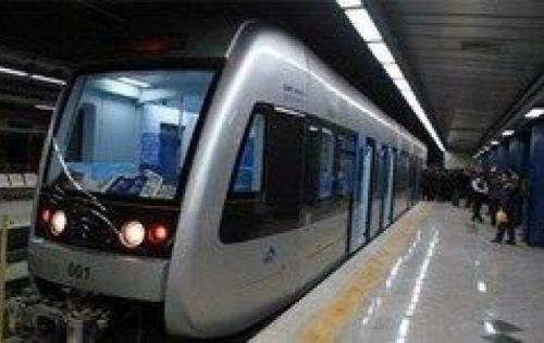 قیمت بلیت مترو در سال ۹۷