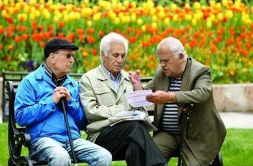میانگین سن بازنشستگی