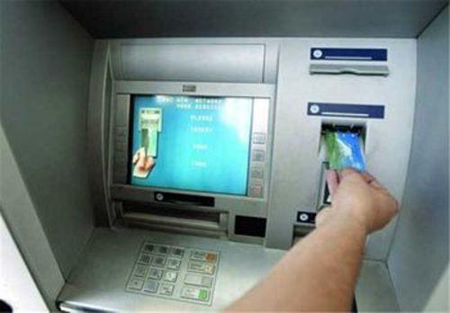 کارت های عابر بانک