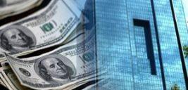 دریافت ارز مسافرتی و دانشجویی از کدام بانک ها امکان پزیر است؟