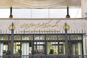 اعلام جزئیات جدید پرداخت تأمین ارز مسافرتی و دانشجویی