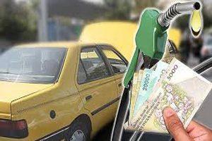 افزایش نرخ بنزین بحث داغ امروز در مجلس