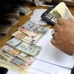 جزئیات ممنوعیت خرید و فروش اسکناس ارزی در صرافیها