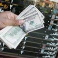 دلایل نوسانات اخیر نرخ ارز در ایران از زبان کارشناسان اقتصادی