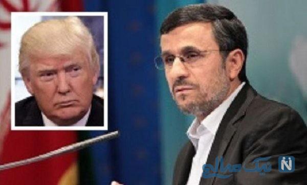 نامه احمدی نژاد به ترامپ