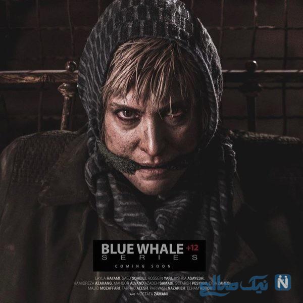 پوستر سریال نهنگ آبی