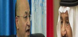 استقبال ملک سلمان از برهم صالح رئیس جمهور عراق در فرودگاه