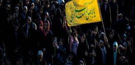 مراسم عید بزرگ بیعت در میدان امام حسین تهران