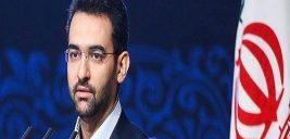 ماشین آذری جهرمی وزیر ارتباطات جنجالی شد