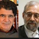 واکنش خانه موسیقی به نامه جنجالی جواد لاریجانی