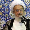 واکنش آیت الله مکارم شیرازی نسبت به,به رسمیت شناختن قم به عنوان یک شور مستقل