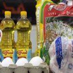 هر خانوار ایرانی ماهانه چقدر خرج دارد؟