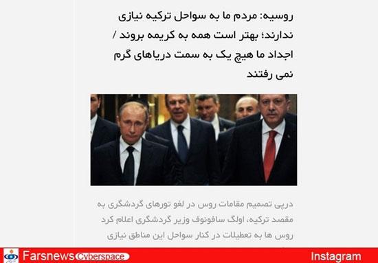 پیشنهاد حسام نواب صفوی به رئیسجمهور روسیه!+تصاویر