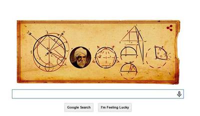 ابتکار گوگل در سالروز تولد ریاضیدان ایرانی + عکس
