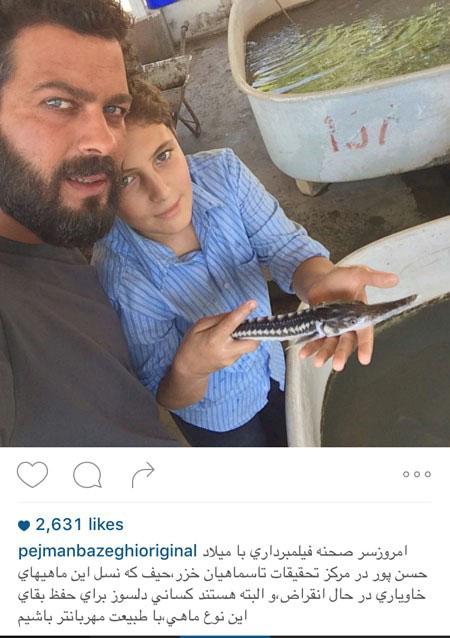 دختر پژمان بازغی با تیپ مدرسه اش+تصاویر
