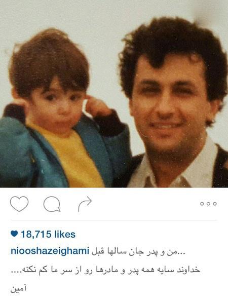 کودکی افراد مشهور و سرشناس ایرانی +تصاویر