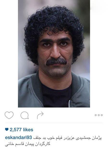 گریم متفاوت و جالب پژمان جمشیدی در فیلم جدیدش+عکس