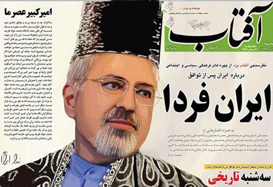 محمدجواد ظریف: متاهل و درسخوان بودم؛ جوانی نکردم..+تصاویر