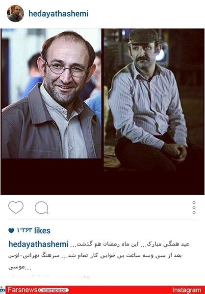 پرکارترین بازیگر ماه رمضان ۹۴ کیست؟+عکس
