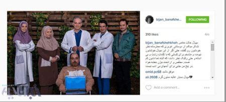 واکنش بیژن بنفشهخواه به انتقادات زننده در اینستاگرامش+تصاویر
