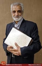 زمان تشییع پیکر زنده یاد محمدرضا غیاثآبادی +عکس