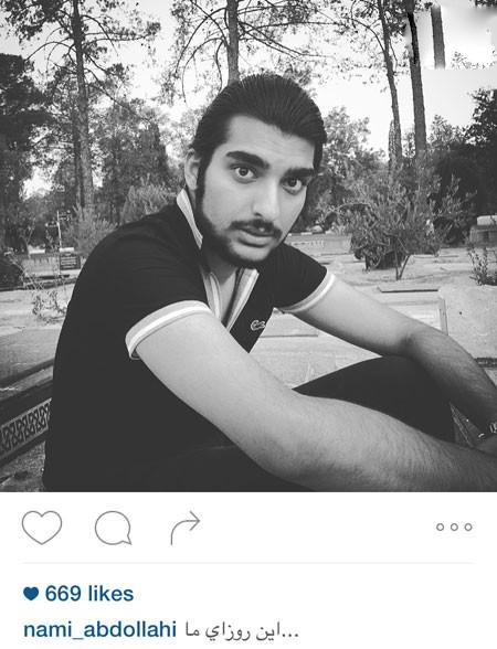 شباهت زیاد زنده یاد ناصر عبدالهی به پسرش+تصاویر